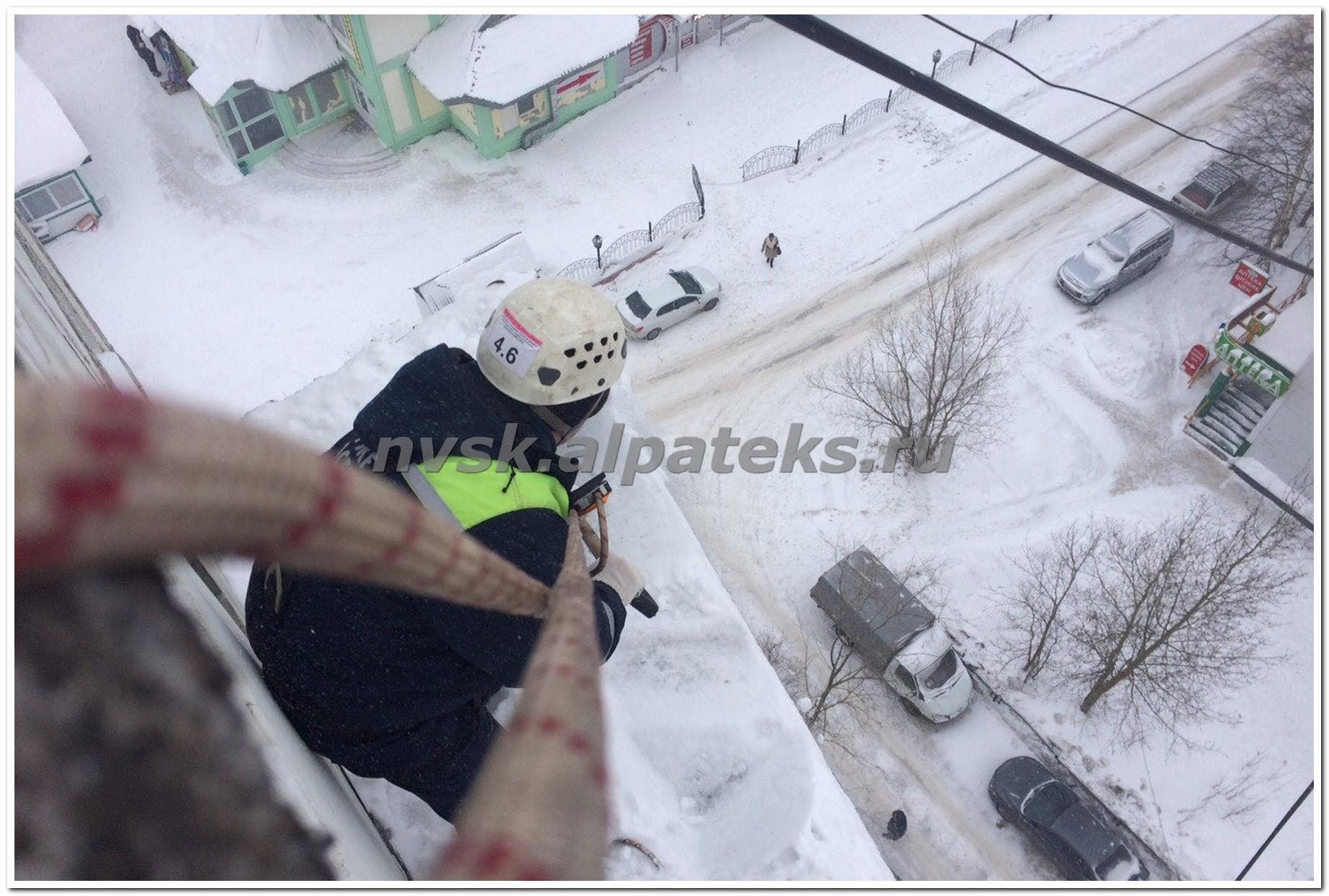 Техническое задание на очистку крыш от снега